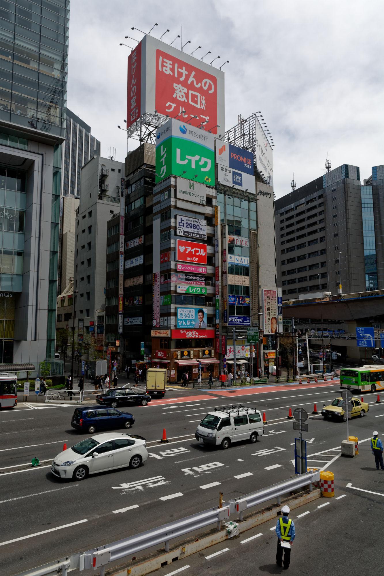2017-04-18 11-52-09 Tokio