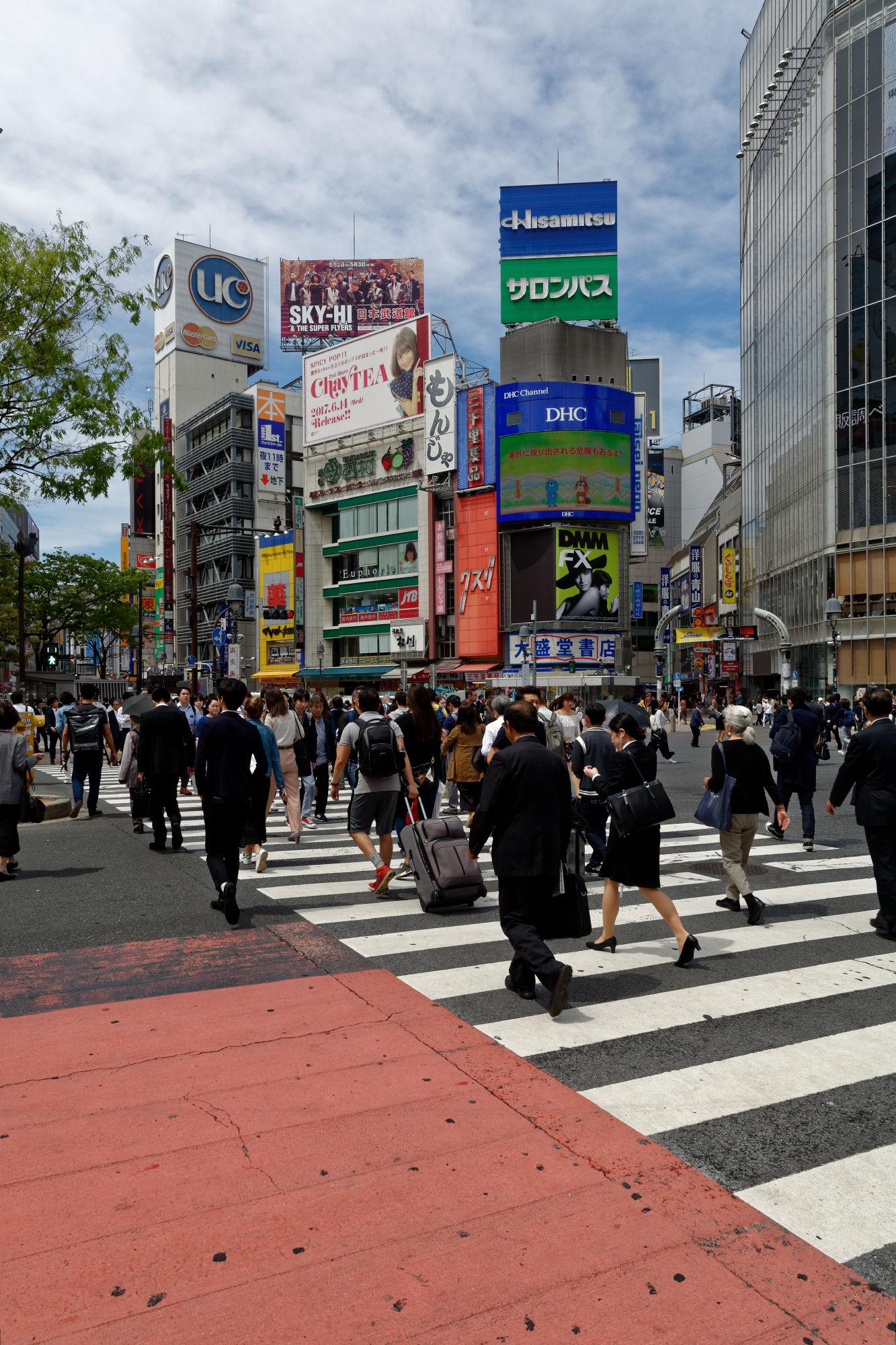 2017-04-18 12-13-49 Tokio