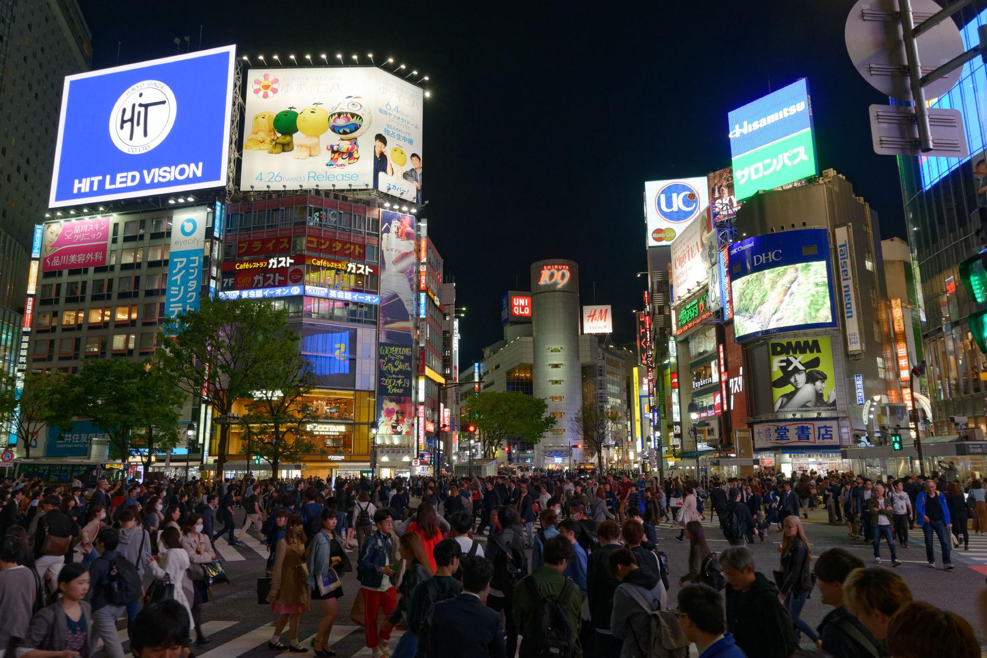 2017-04-18 19-02-04 Tokio