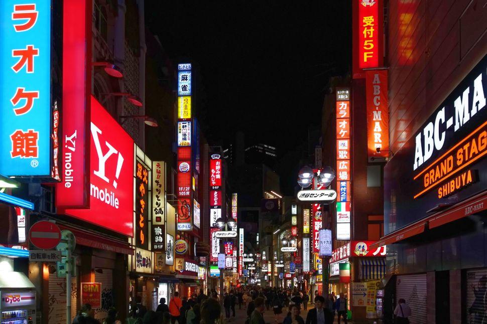 2017-04-18 21-18-57 Tokio